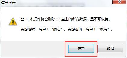 2 [宅技术]电脑系统安装从入门到精通(一)